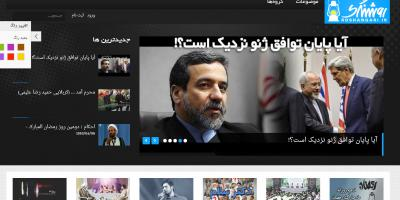 تلوزیون اینترنتی روشنگری